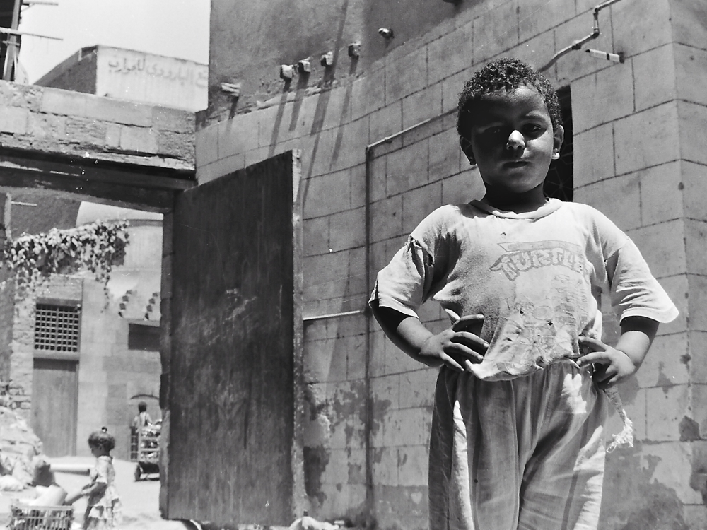 Il Cairo, 1994