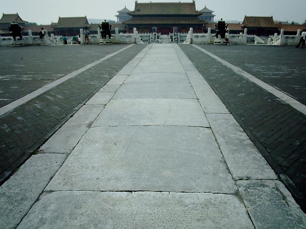 Pechino, 1991